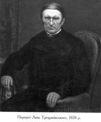T. Kopystynśký. Portret L. Treščakivśkoho.  Filadeĺfija, 2009.